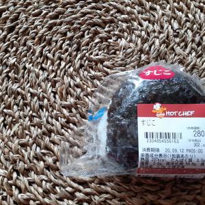 すじこのおにぎりはふるさと北海道の味