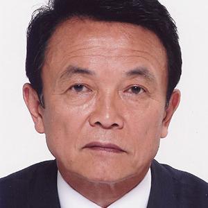 麻生副総理、菅内閣を「かん内閣」と2回言い間違い