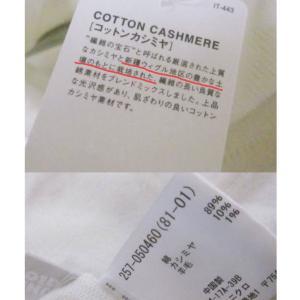 米国、「中国の衣服など」を輸入差し止め ウイグル人権侵害に制裁