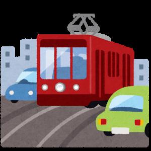 【チンチン電車】女性専用車両を試験導入した熊本市電に「男性差別だ」とのメールや電話相次ぐ。多くは県外から