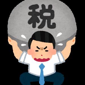 【消費税】菅氏「今後10年上げる必要ない」 消費税増税で