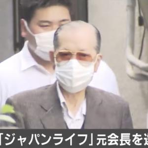 【詐欺】ジャパンライフに8000万円投じた女性「安倍首相らが広告塔なので信用してしまった。」