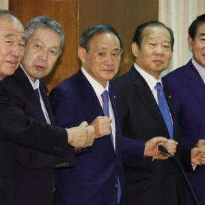 【菅新内閣】女性は2人だけ。「おじいちゃん政治」批判に「朝日新聞の女性比は?」「お爺ちゃん差別?」「菅さんは実力主義」の声