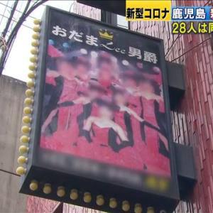 【朗報】「NewおだまLee男爵」営業再開!
