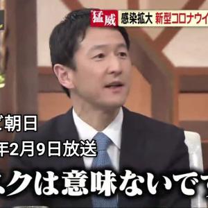 岩田健太郎教授「今さら遅い。4連休の感染者は7日後位に発症、全国で患者の増加を確認する頃、追い打ちをかけるように東京GoTo突入」