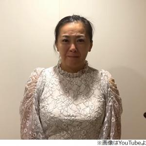 華原朋美さんが高嶋ちさ子さんに号泣謝罪「私の勘違いで虐待ではありませんでした」