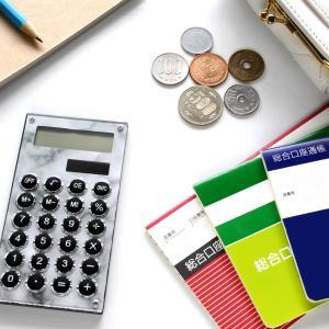 住民税の納付時期について(法人の税金支払スケジュール)