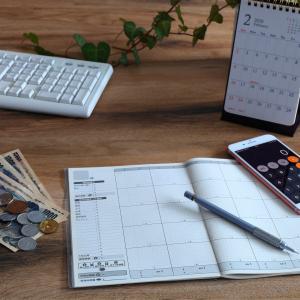 法人税の納付時期について(法人の税金支払スケジュール)