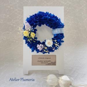 大人可愛いブルーのnuno-wreathミニスタンド 講師レッスンの生徒様作品