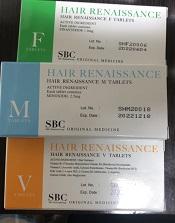 【体験談】湘南美容AGAクリニックは薬が安い。お得な買い方も解説。