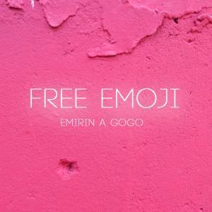 デコメ絵文字使用方法 How to use decome emoji.