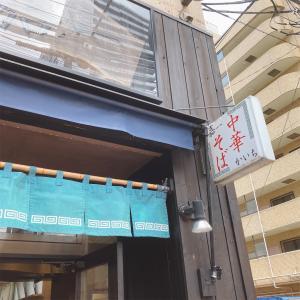 仙台のラーメン百名店 仙台でラーメン食べるならここ!