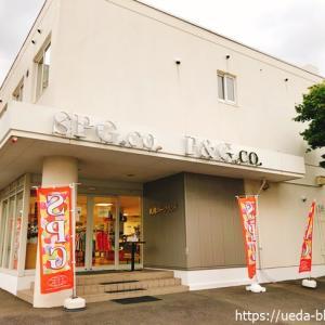 【札幌パークランド】SPG直営のなんでも揃うパークゴルフ専門店!便利な打ちっぱなし場完備【北広島市】