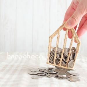純資産で考えよう~老後を迎える前に手放しておきたい負の資産