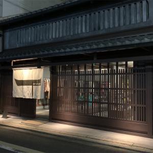 京都の管理会社と打ち合わせした内容だヨ