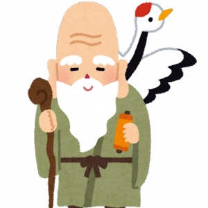 【長生き】福岡市の田中カ子さんが国内最長寿記録更新。117歳261日。好物のコーラやチョコレートを口にし「アメリカに行きたい」と気炎  [記憶たどり。★]