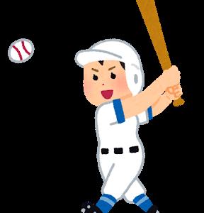 【画像】野球漬けの高校球児さん、知的レベルが心配されてしまうωωωωωωωωωωωω