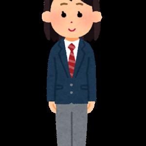 【悲報】兵庫の中学校「今度から女子もズボンや!スカートは要相談だけど逆に目立つぞ!」