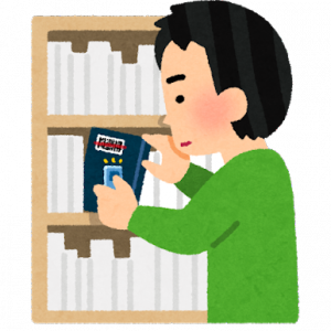 【悲報】ブックオフさん、立ち読み禁止にしてから露骨に客が減る