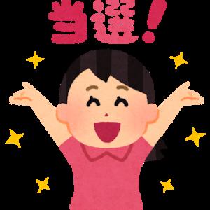 【激画像】昭和の懸賞、ガチでヤバイ