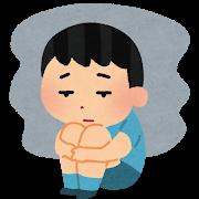 【小中学生と高校生】子どもの◯◯大幅増加 コロナによる生活変化が影響か ことし4月から先月までで246人