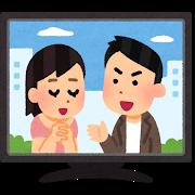 【悲報】百田尚樹さんが突然韓流ドラマにハマったことを告白し信者困惑