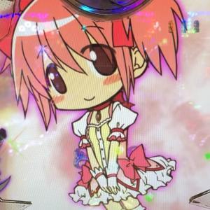 【劇場版 魔法少女まどか☆マギカ(甘デジ) 】今回はちゃんとぱちログ回収しました
