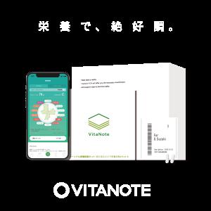 VITANOTE(ビタノート)2回目の栄養検査をしました