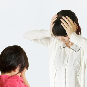 【子育てが辛い時】自宅で出来る・自分を救う方法4選!