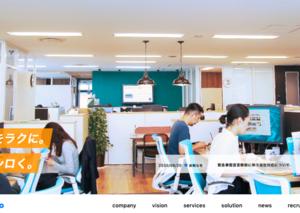 【IPO】rakumo、I-neの後期抽選結果