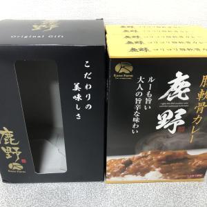 久しぶりの優待 東海カーボン(5301)