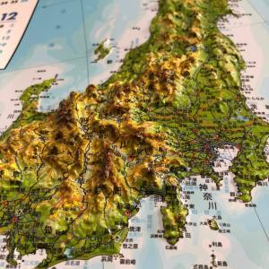 立体日本地図再び!!