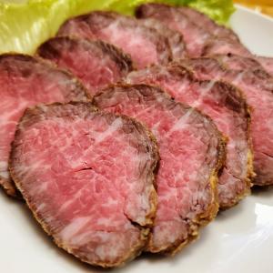 ふるさと納税レポート!兵庫県加古川市「熟成黒毛和牛モモ肉ローストビーフと季節のスチームサラダ」
