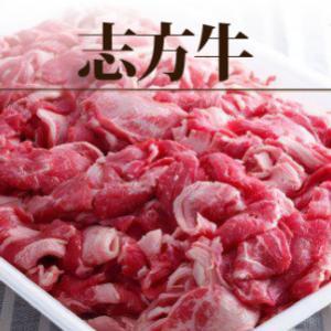 ふるさと納税レポート!兵庫県加古川市「志方牛切り落とし(1kg)」