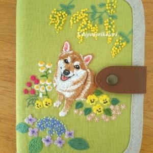 オーダー品@柴犬と花の手刺繍マルチケース