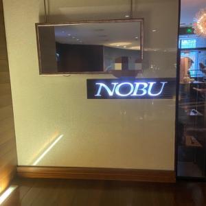 ✩祝1年✩高級日本食レストランでお祝い