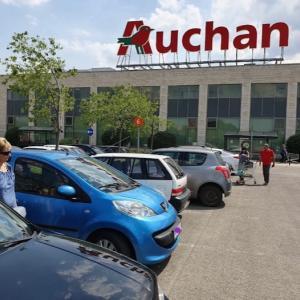 Auchan【ハイパーマーケット】