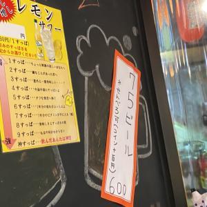沖縄市ディープな街コザで「せんべろ」はしご酒
