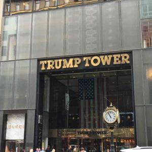ニューヨークのトランプタワーの空中権って?