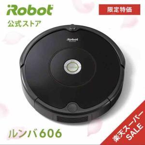 米国アイロボット社の掃除ロボットのルンバは手放せない!