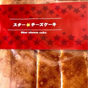 チーズケーキの美味しい食べ方。凍らせてみよう。