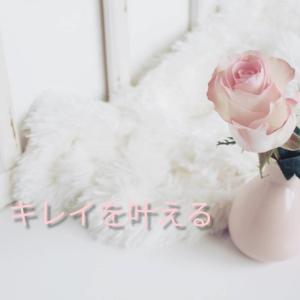 ポーラ「薬用美容シートマスク ホワイトショット QXS」が神レベルな理由!シミ・ソバカスを防ぎ透明感のある肌を手に入れよう!