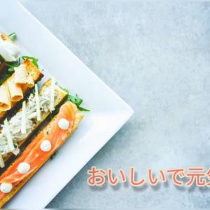 マカダミアナッツバターで美味しくアンチエイジング【レシピ紹介】ハワイ気分でナッツを食べよう!!