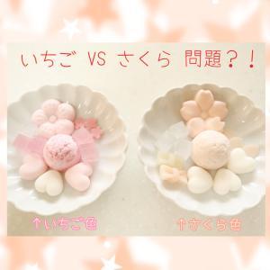 和風パフェ⑥~苺VS桜~