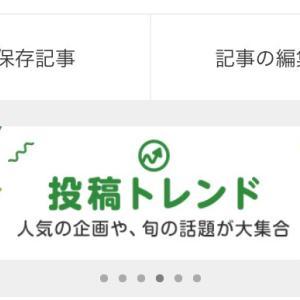 【雑記】サラリーマンのモーニングルーティンを大公開!