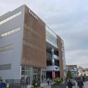【多摩クイズ#2】今日は「東京ミートレア」がオープンした日
