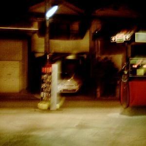 【オカルト】深夜のガソリンスタンド