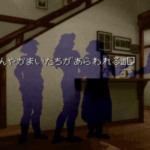 【洒落怖】紫