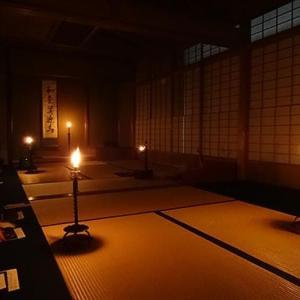 【オカルト】禁忌の人食い儀式