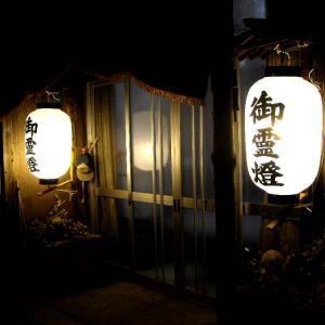 【不思議】葬儀会場への夜食の注文